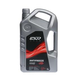 Антифриз ANTIFREEZE LAVR -45 G12+, 5 кг
