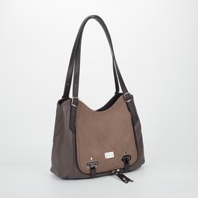 Сумка женская, 2 отдела на молниях, наружный карман, цвет тёмно-коричневый