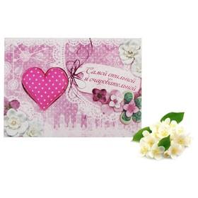 Аромасаше-открытка 'Самой стильной и очаровательной', аромат цветка яблочного дерева Ош