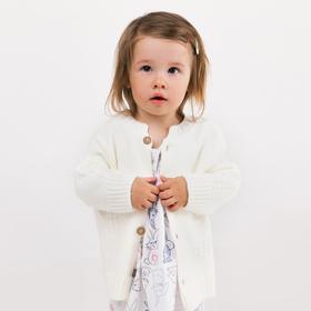 Кофта детская, цвет молочный, рост 68-74 см
