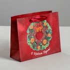 Пакет ламинированный горизонтальный «Новогодний венок», S 5.5 × 15 × 12 см