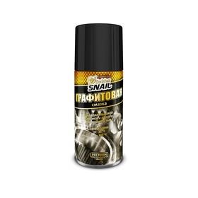 Смазка графитовая Golden Snail, аэрозоль, 210 мл GS5227 Ош