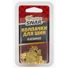 """Колпачки для шин Golden Snail, """"казино"""""""