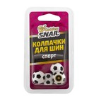 """Колпачки для шин Golden Snail, """"спорт"""""""