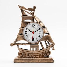 "Часы настольные с будильником ""Клипер"", 21.5х19.5х5.5 см"