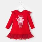 """Платье Крошка Я """"Мой первый Новый Год"""", красный, р.30, рост 98-104 - фото 105572475"""