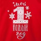 """Платье Крошка Я """"Мой первый Новый Год"""", красный, р.30, рост 98-104 - фото 105572478"""