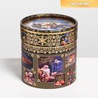 Коробка подарочная «Новогодняя тройка», 13,5 х 14 см