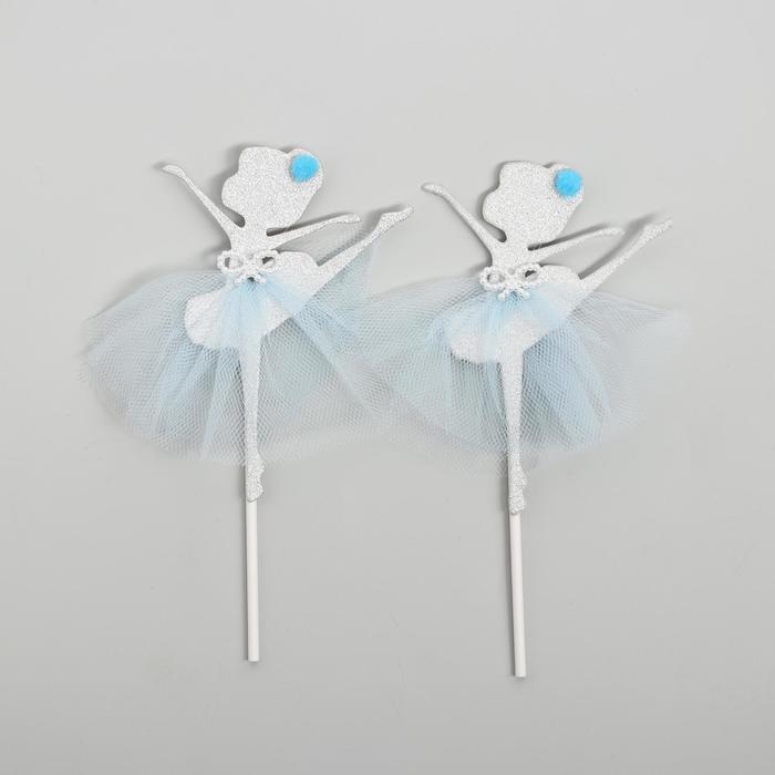 "Topper ""Ballerina"" set of 2 PCs, blue color"
