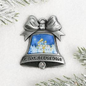 Магнит рождественский «Храм»