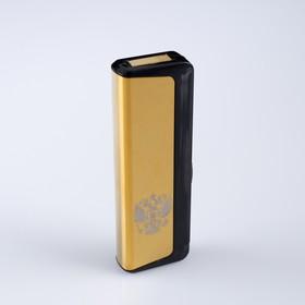 "Lighter e ""Russia"" arc, gold, USB"