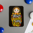 Magnet with UV coating From Russia With Love, 5,5 x 8 cm