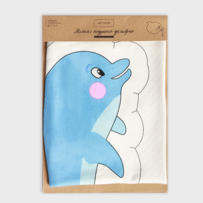 Подушка  «Дельфин», набор для шитья 21 х 34 см - фото 691801
