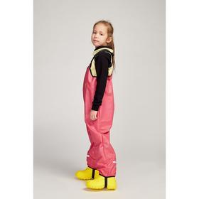 Полукомбинезон детский, непромокаемый, цвет фуксия принт, рост 116 см