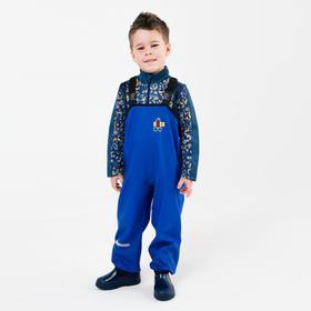 Полукомбинезон детский, непромокаемый, цвет синий однотон, рост 104 см