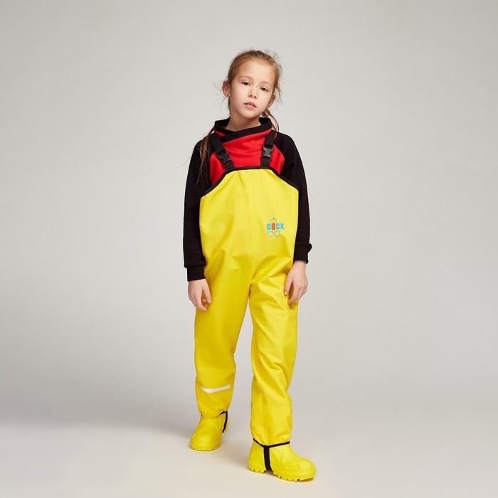 Полукомбинезон детский, непромокаемый, цвет жёлтый однотон, рост 116 см - фото 105562474