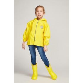 Куртка детская, непромокаемая, цвет жёлтый, рост 104 см