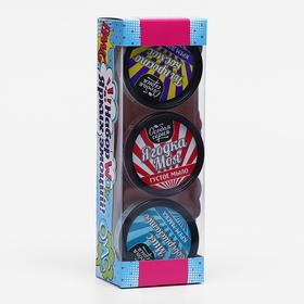 Подарочный набор Особая серия MINI №2: крем-маска + густое мыло + крем д/тела