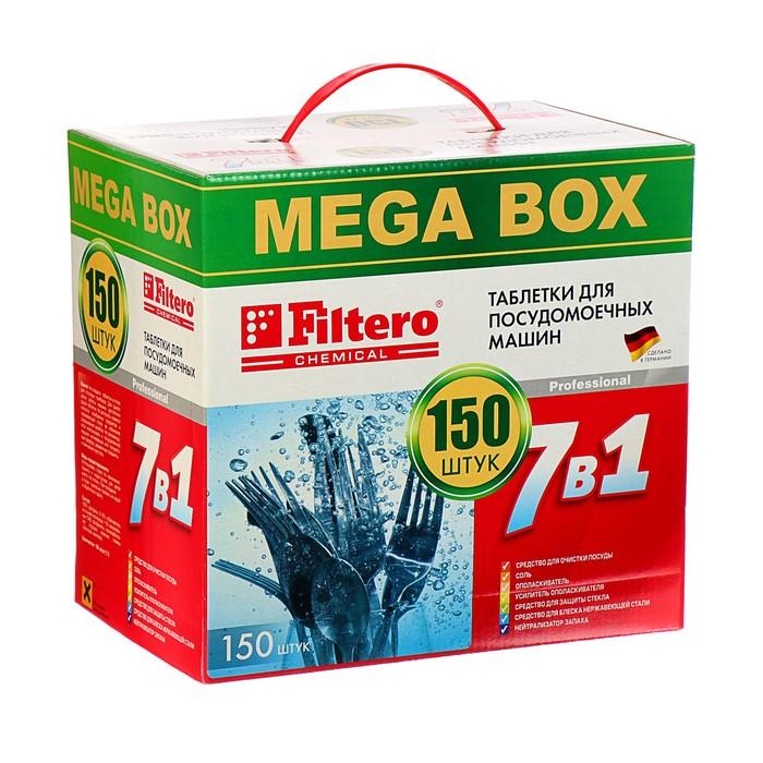 """Таблетки для посудомоечной машины Filtero """"7в1"""", 150 шт"""