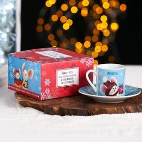 "Set ""#MOUSSALLY"", Cup 200 ml, saucer, 10 x 8 cm"