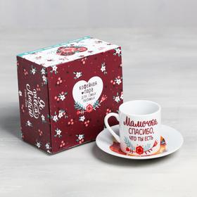"Set ""Mommy, thank you for being"": 100 ml mug, saucer Ø 11 cm"