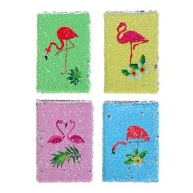Записная книжка подарочная формат А6 80 листов линия Пайетки двухцветная МИКС Фламинго