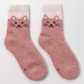 Носки детские шерстяные махровые, цвет МИКС, размер 20 (размер обуви 31)