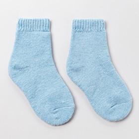 Носки детские шерстяные махровые, цвет МИКС, размер 18 (р-р обуви 28)