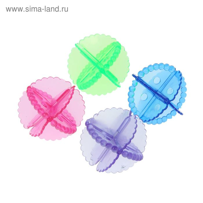A set of balls for washing d=5 cm, 4 PCs, MIX color