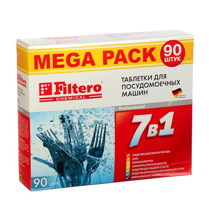 """Таблетки для посудомоечной машины Filtero """"7в1"""", 90 шт"""