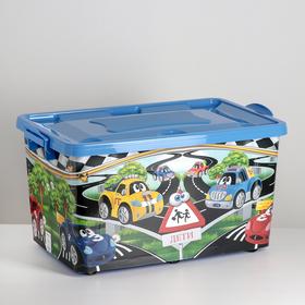 Контейнер для хранения с крышкой «Машинки», 50 л, 63×39×33 см, цвет тёмно-голубой