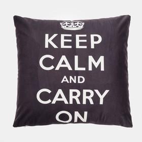 """Чехол на подушку Этель """"Keep calm"""" цв.черный 42 х 42 см, 100% п/э"""