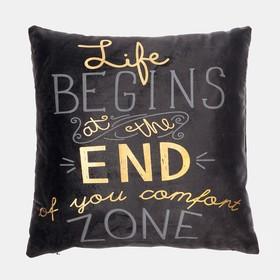 "Чехол на подушку Этель ""Life"" 42 х 42 см, 100% п/э"