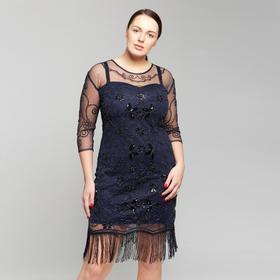 """Платье женское MINAKU """"Морта"""", размер 46, цвет тёмно-синий"""