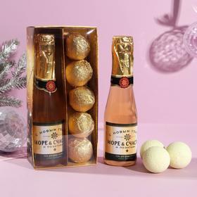 Подарочный набор «Достатка в Новом году» гель для душа 250 мл, аромат шампанского, бурлящие шары 5 шт по 40 гр.
