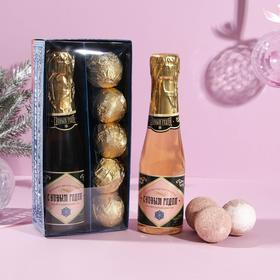 Подарочный набор «С Новым годом!»: гель для душа, бурлящие шары
