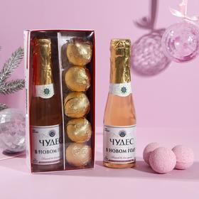 """Подарочный набор """"Счастья в Новом году!"""": гель для душа, бурлящие шары"""
