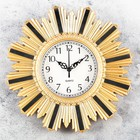 "Wall clock, series: Interior ""Avoriaz"", 25x25 cm, mix"