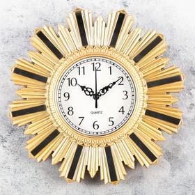 """Часы настенные, серия: Интерьер, """"Авиаз"""", 25х25 см, микс в Донецке"""