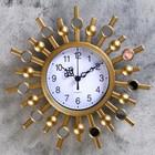 "Wall clock, series: Interior, ""Avranches"", 25x25 cm, mix"