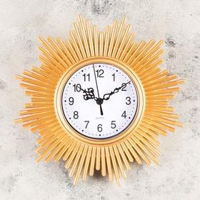 """Wall clock, series: Interior, """"Alvar"""", 25x25 cm, mix"""