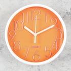 "Wall clock, series: Classic, ""Miquelon"", 15x15 cm, mix"
