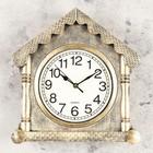 "Wall clock, series: Interior, ""Lesbi"", 30х32 cm"