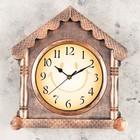 "Wall clock, series: Interior, ""Calne"", 30х32 cm"