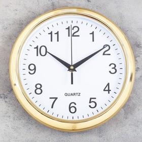 """Часы настенные, серия: Классика, """"Скофилд"""", d=25 см"""