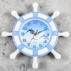 """Часы настенные, серия: Море, """"Дельфины"""", d=15 см"""