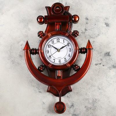 """Часы настенные, серия: Море, """"Каракка"""", с маятником  29х39 см"""
