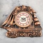 """Часы настенные, серия: Море, """"Галеон"""", 55х44 см"""