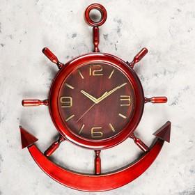 Wall clock, series: Sea,