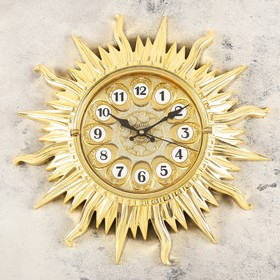 """Часы настенные, серия: Интерьер, """"Карора"""", 35х35 см, дискретный ход"""